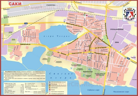 Карта города Саки