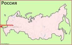 Севастополь на карте России