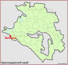 Витязево на карте Краснодарского Края