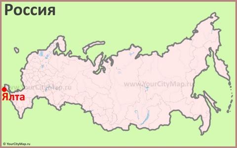 Ялта на карте России