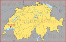 Лозанна на карте Швейцарии