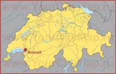 Монтрё на карте Швейцарии