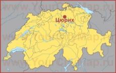 Цюрих на карте Швейцарии