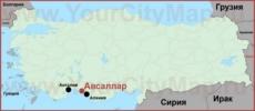 Авсаллар на карте Турции