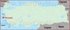 Чешме на карте Турции