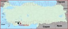 Чолаклы на карте Турции