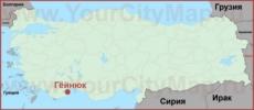 Гёйнюк на карте Турции