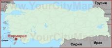Мармарис на карте Турции