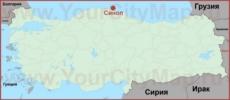 Синоп на карте Турции