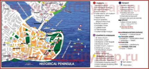 Туристическая карта центра Стамбула с музеями и магазинами